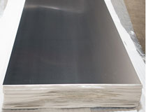 2014 20mm thick aluminum plate
