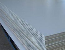 aluminium plate 2014 20mm thick