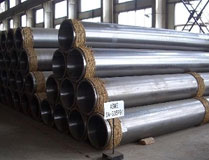 Round Alloy Steel ASTM A335 P22 Pipes, Thickness: 0.1mm-200mm