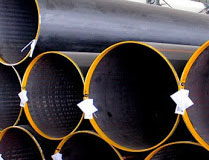 astm grade a36 square a672 efw black 12 inch seamless steel pipe