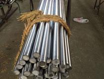 Hot rolled 25mm hastelloy steel round bar